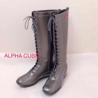 アルファキュービック(ALPHA CUBIC)の【新品】alpha cubic シルバー ブーツ(ブーツ)