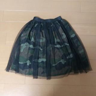 ジーユー(GU)のGU GIRLS 迷彩チュールスカート130(スカート)