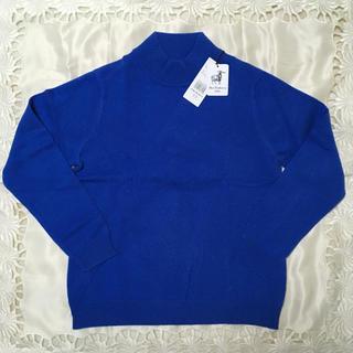 タカシマヤ(髙島屋)の新品!カシミヤの鮮やかなブルーのセーター(ニット/セーター)