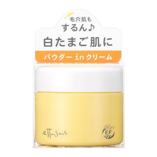 エテュセ(ettusais)のエテュセ♡大人気♡スキンミルク(乳液 / ミルク)