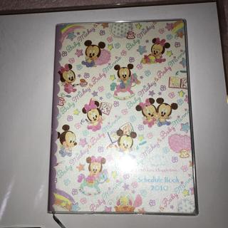 ディズニー(Disney)の手帳 ミッキー(その他)