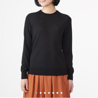 ムジルシリョウヒン(MUJI (無印良品))の無印良品 未着用ウールシルク洗えるクルーネックセーター(ニット/セーター)