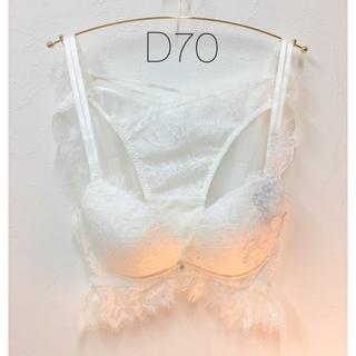 トリンプ(Triumph)の【新品】C70 D70 アモスタイル Dress ブラ&ショーツセット(ブラ&ショーツセット)