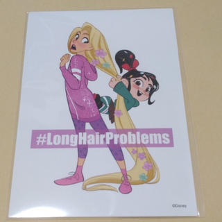 ディズニー(Disney)のシュガーラッシュオンライン ポストカード(邦画)