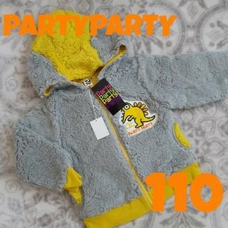 パーティーパーティー(PARTYPARTY)の【PARTYPARTY】ボアパーカー 110cm(ジャケット/上着)