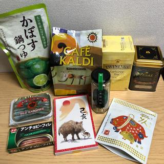カルディ(KALDI)のカルディ コーヒー・お茶・食品 9点(茶)