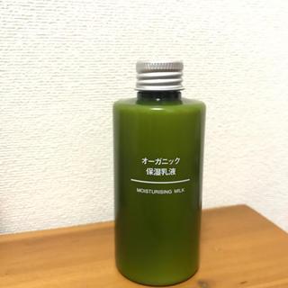 ムジルシリョウヒン(MUJI (無印良品))の無印用品 オーガニック保湿乳液(乳液 / ミルク)