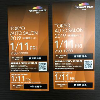 東京オートサロンチケット2枚 特別招待券(その他)