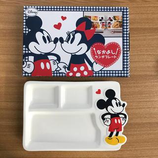 ディズニー(Disney)の新品 ミッキーランチプレート(プレート/茶碗)