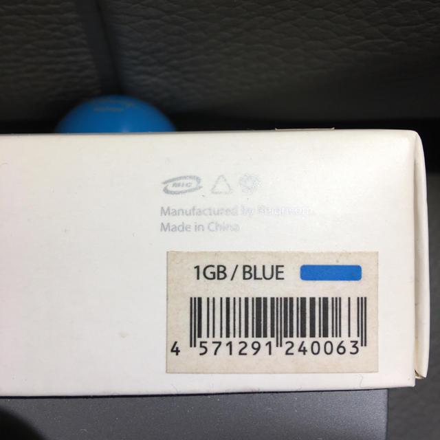 iriver(アイリバー)の未使用品 ミッキーマウス MP3プレイヤー スマホ/家電/カメラのオーディオ機器(ポータブルプレーヤー)の商品写真