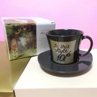 【新品】 アリス いかれ帽子屋のティーカップ(グラス/カップ)