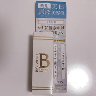 エビスケショウヒン(EBiS(エビス化粧品))のエビス ビーホワイト (美容液) 10ml(美容液)
