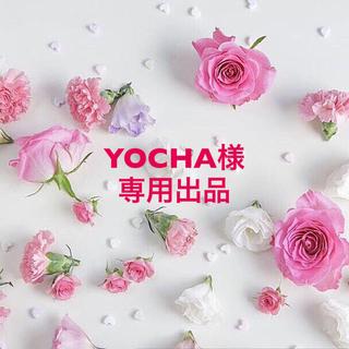 YOCHA様専用出品♡(ピアス)