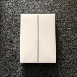 アイパッド(iPad)のiPad 第6世代 32GB Wi-Fi シルバー 新品未開封(タブレット)