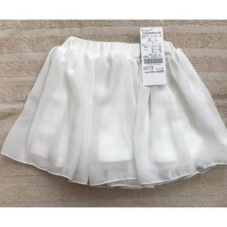 アコバ(Acoba)のスカート acoba(スカート)