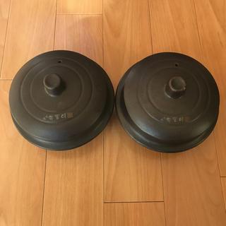 ムジルシリョウヒン(MUJI (無印良品))のRAK様専用☆韓国 一人鍋 2個セット(鍋/フライパン)