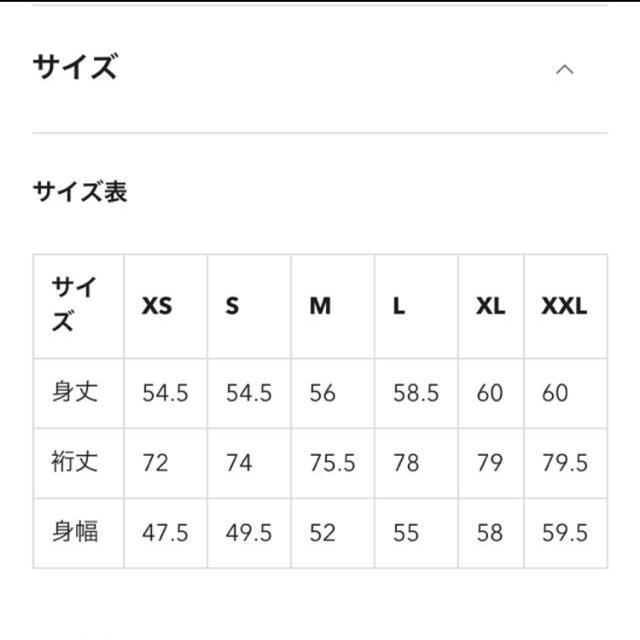 GU(ジーユー)の新品未使用 タグ付き gu ケーブルコクーンカーディガン レディースのトップス(カーディガン)の商品写真