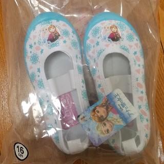 ディズニー(Disney)のアナと雪の女王 上靴 16センチ(スクールシューズ/上履き)