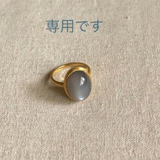 専用🔸未使用✴︎Fruits jolie フリュイジョリ リング 14.5号(リング(指輪))