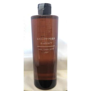 ムジルシリョウヒン(MUJI (無印良品))の無印良品 エイジングケア化粧水(化粧水 / ローション)