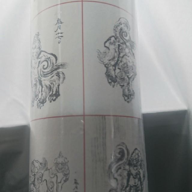九州国立博物館北斎オリジナルカレンダー   チケットの施設利用券(美術館/博物館)の商品写真