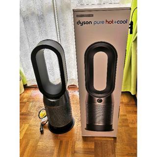 ダイソン(Dyson)のダイソン  Pure Hot+Cool HP04BN  保証書付き(ファンヒーター)