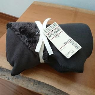 ムジルシリョウヒン(MUJI (無印良品))の専用新品未使用☆無印良品 ひざ掛け(毛布)