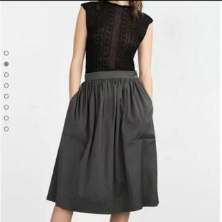 60521503c26c69 9ページ目 - ザラ フレアスカート ひざ丈スカートの通販 800点以上 ...