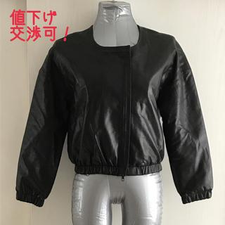 アンダーバーロウ(UNDER BAR RAW.)の【新品】羊革 ジャケット ノーカラー 黒(ノーカラージャケット)