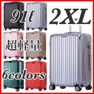 新品/超軽量スーツケース/キャリーケース/6色/2XL/送料無料(旅行用品)
