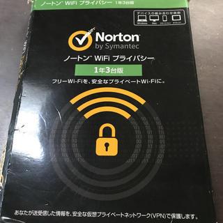 ノートン(Norton)のNorton WIFIプライバシー 1年3台版(PC周辺機器)