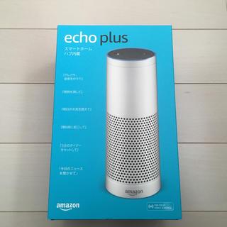 エコー(ECHO)の★新品★echo  plus 第1世代★スマートスピーカー★(スピーカー)