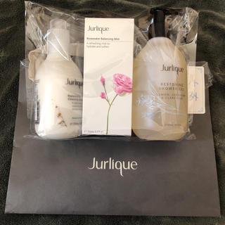 ジュリーク jurlique 福袋 2019