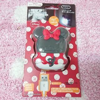 ディズニー(Disney)のMinnie Mouse USB AC CHARGER(バッテリー/充電器)