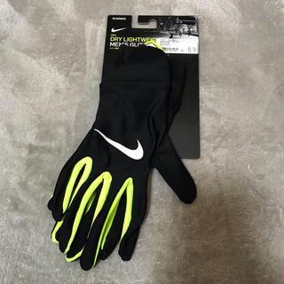 ナイキ(NIKE)のnike ナイキ 手袋 グローブ glove rn1034(手袋)