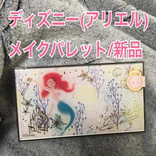 ディズニー(Disney)の新品 メイクパレット(コフレ/メイクアップセット)