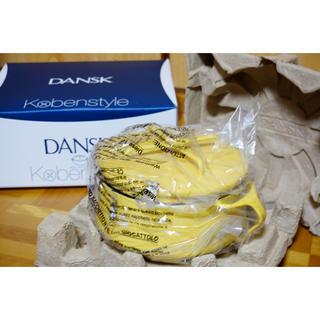 ダンスク(DANSK)のDANSK 両手鍋 18cm(未使用)(鍋/フライパン)