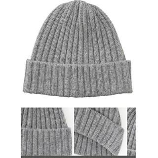 ムジルシリョウヒン(MUJI (無印良品))の無印良品 洗えるウール ニット帽 ニットキャップ (ニット帽/ビーニー)
