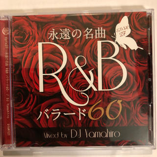 Epix27-永遠の名曲R&Bバラード60- / DJ Yamahiro