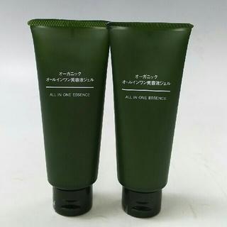 ムジルシリョウヒン(MUJI (無印良品))の新品 無印良品 オーガニック オールインワン美容液ジェル・2点セット(オールインワン化粧品)