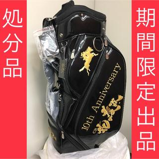 ニューギン(newgin)の最終値下げ[新品]花の慶次 ゴルフバッグ 10th ANNIVERSARY(バッグ)
