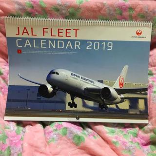 ジャル(ニホンコウクウ)(JAL(日本航空))のJAL2019年カレンダー(カレンダー/スケジュール)