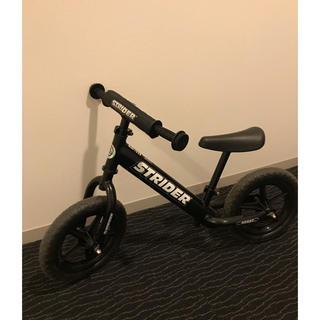 ストライダ(STRIDA)のストライダースポーツモデル♪カバー付き(自転車)