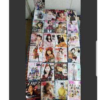 早い者勝ち!送料無料!レディース(女性)ファッション雑誌 221冊まとめ売り福袋(ファッション)