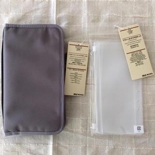 ムジルシリョウヒン(MUJI (無印良品))の無印良品 パスポートケース 新品 (ポーチ)