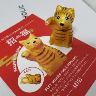 アクタス(ACTUS)のアクタス 招き猫♡(置物)