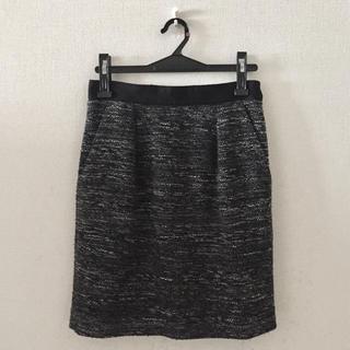 トゥモローランド(TOMORROWLAND)の☆SALE☆トゥモローランド♡膝丈スカート(ひざ丈スカート)