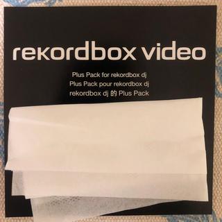 パイオニア(Pioneer)のrekordbox video (その他)