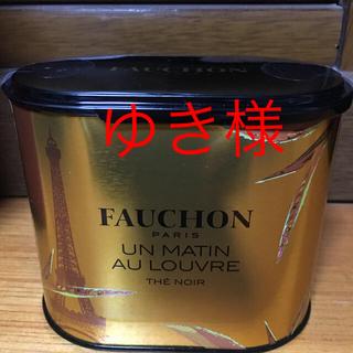 タカシマヤ(髙島屋)のフォション 紅茶  マタン・オ・ルーブル(茶)