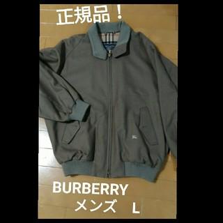 バーバリー(BURBERRY)の正規品バーバリー メンズ ブルゾン(ブルゾン)